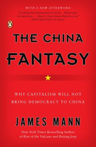 The China Fantasy