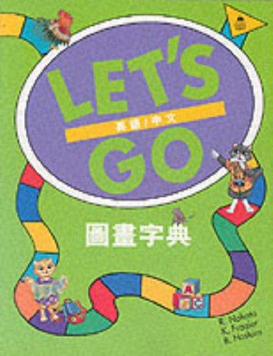 Let's Go Picture Dictionary (Let's Go)