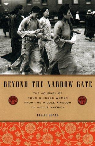 Beyond the narrow gate