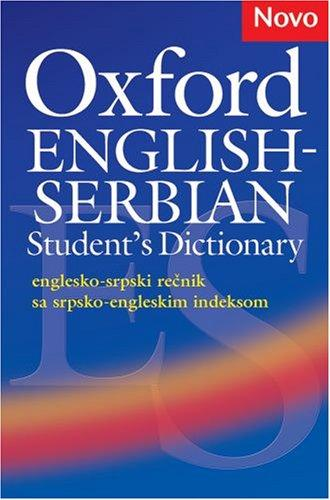 Oxford English-Serbian student's dictionary by