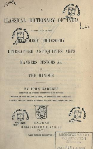 Supplement to a Classical dictionary of India by Garrett, John